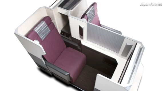 JAL SKY SUITE Business Class